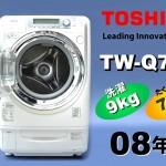 Mã lỗi thường gặp của máy giặt Toshiba bãi Nhật Bản