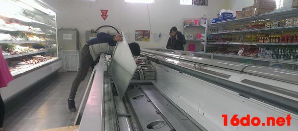 Sửa tủ bảo quản tủ cấp đông siêu thị